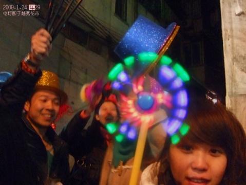 2009年1月25日 - 电灯胆活动 - 电灯胆 活动!