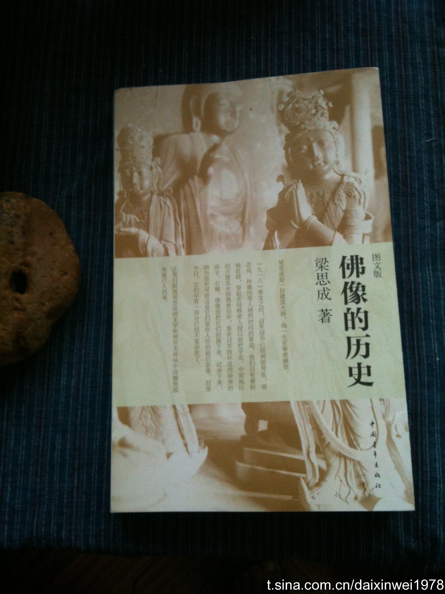 最近在读的两本书 - 易大经 - 湾讯