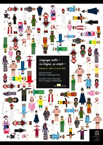 国语不是我们的母语,方言要伟大复兴——寄国际母语日 - 裴钰 - 裴钰的人文悦读