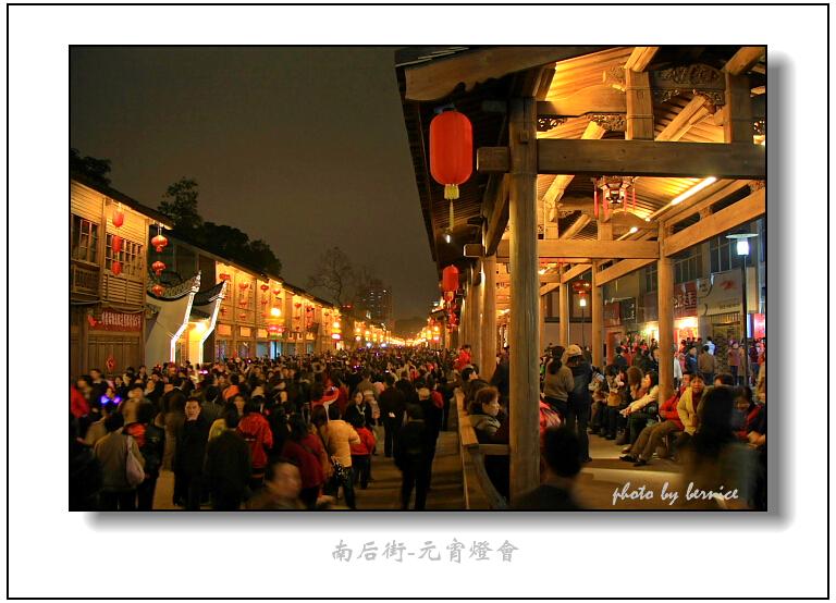 [原创摄影]南后街元宵灯会 - 王工 - 王工的摄影博客