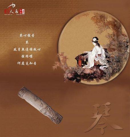 琴棋书画 - 揽月轩 - .