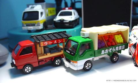 新入手8辆TOMY的小车车,太高兴鸟~ - 崇子 - 崇子潘斯特