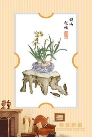 春节贺卡素材(二) - 寒情 - 8-com.blog.163.com