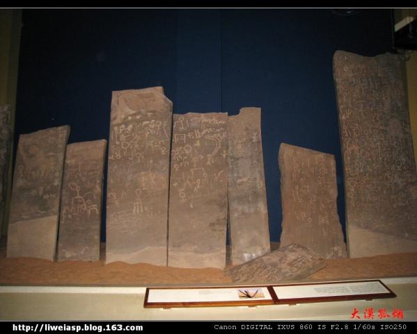 【摄影】岩画今昔 - 大漠孤烟 - 大漠孤烟的博客