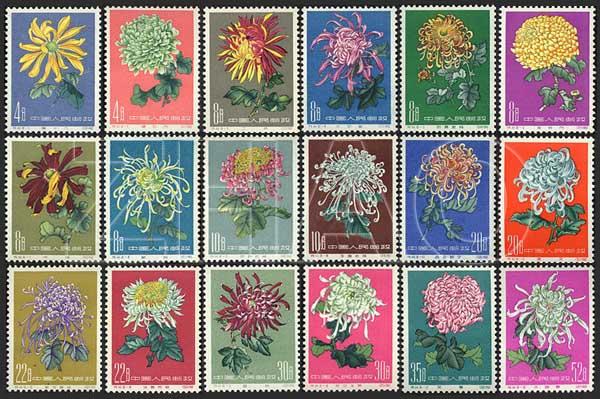 中国十大名花邮票(图) - 花雕 - 花雕