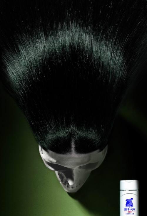 百年润发 - 张羽魔法书 - 张羽魔法书
