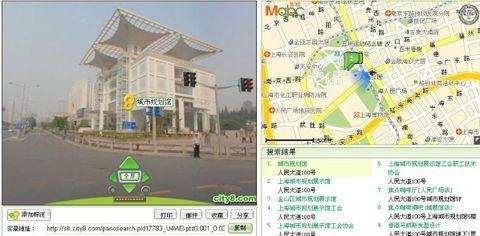 【实景地图让你身临其境】 - 诗晴 - 衡阳竹器店|衡阳竹器加工|衡阳竹器产品