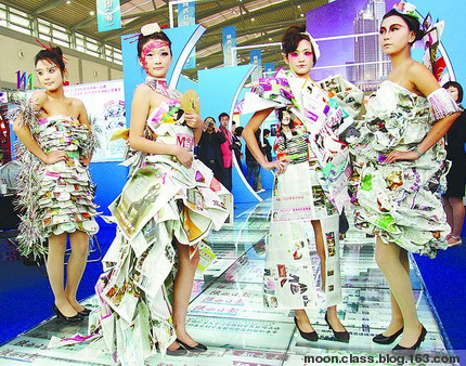 报纸手工制作裙子