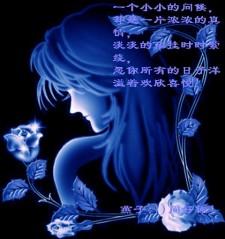 (原创)(七律)离别诉情 - 枫歌燕语 - 枫歌燕语的博客