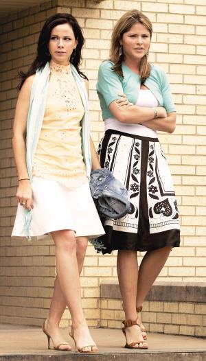 排名第十七和十八名:布什的双胞胎女儿詹纳(右),芭芭拉(左)