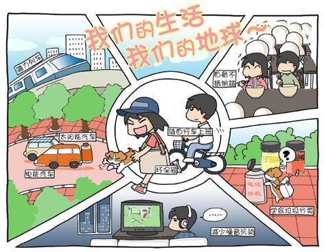 日记 [2007年11月08日] - 小步 - 小步漫画日记