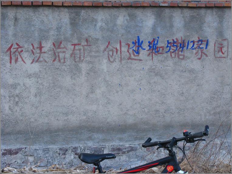 09年春节 - 漂泊   - 漂泊的博客