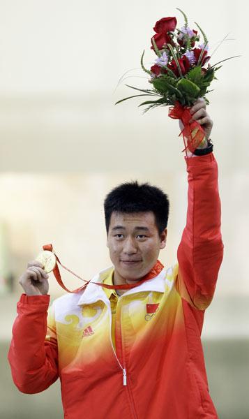 奥运英雄 - 畅快呼吸 - 畅快空间