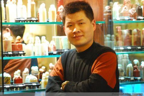 2009年2月5日 - zhouyeart - 周野的博客