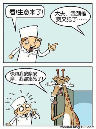 【生活琐碎】访友·友访 - 木·行者 - 木·行者 刘海戏金蟾
