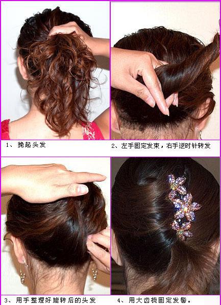 女士扎头发方式(十五)! - 知己难求 - jlsplslzq 的博客