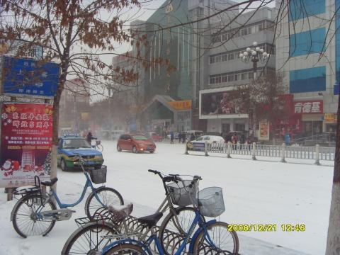 雪天出行 - 独坐黄昏听雨声 - dzhhtys的博客
