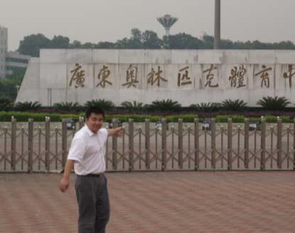 奥运中心 - 陈亮企业品牌传播 - 营销咨询猛将 陈亮 陈亮