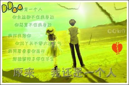 《雨忆兰萍散文集》———燕儿啊,我在等你归来! - 雨忆兰萍 - 网易雨忆兰萍的博客