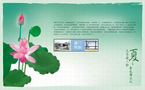 【转载】【分享】广告设计中的经典文化 - 盘山红叶 - 盘山红叶的博客