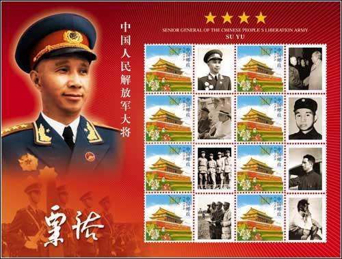 新中国开国十大将军 - 圣地白鸽 - 圣地白鸽(莺鸣)的鸟巢