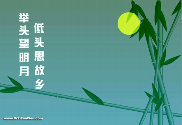 引用 天涯共此时[音画图文] - 19640219aiqin -  佛光普照   花好月圆