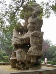 四大名石 - 自由风 - 自然风