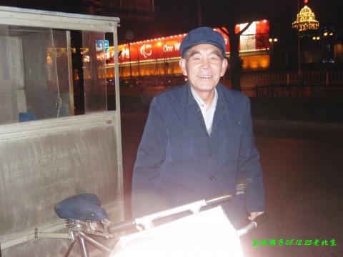 (原创)苏京津三站游.中之四. - 从来处来 - 岛城游子的博客