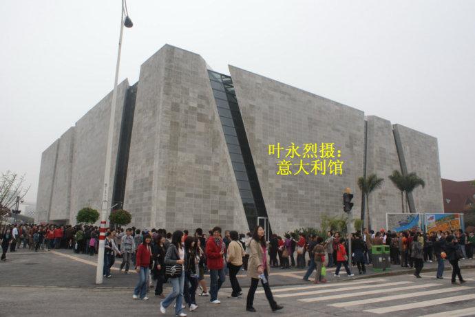 叶永烈:实拍世博会80个国家馆(组图2) - 叶永烈 - 叶永烈的博客