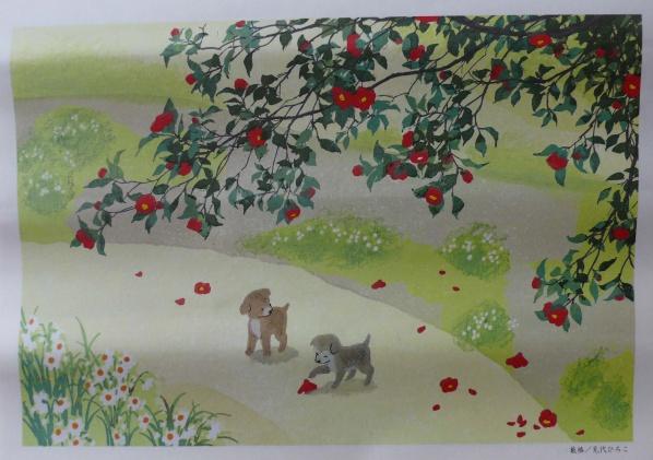 大年初一收到日本女画家见代广子寄来的挂历 - 何鸣芳 - 我的博客
