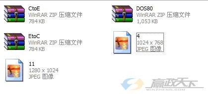 时空淘气包 2.3.2 中文绿色版 - 自然醒 - FLASH 教 学 空 间