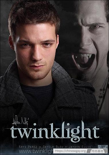 G版暮光之城-Twinklight正式版 - 男男之恋 - Love