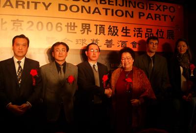 2006世界顶级生活品位暨全球慈善募捐酒展将在京举行 - 潇彧 - 潇彧咖啡-幸福咖啡