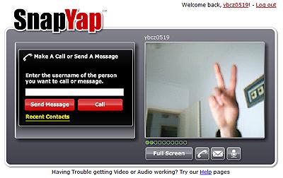 Snapyap:可视网络电话的新宠 - 令冲冲 - 飞越梦想
