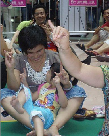 一个温馨、有意义的亲子日! - yetongmama - 叶童妈妈(佟春凤老师)