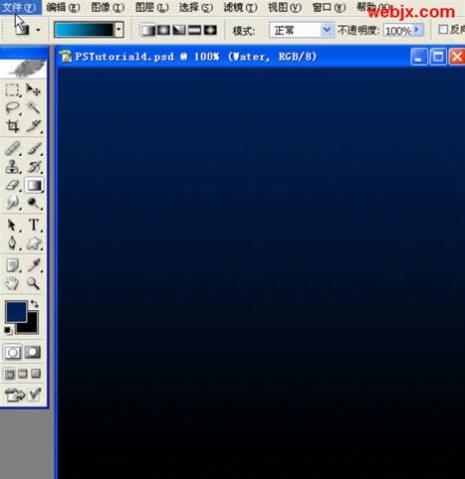 """【引用】Photoshop打造美丽的水下场景 - 毅江书画学校 - 黑龙江有个""""牡丹""""江"""