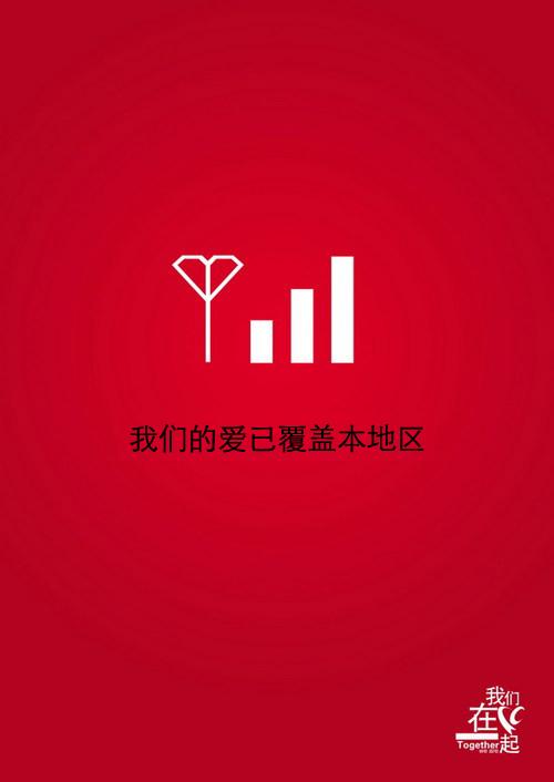 玉树不倒 青海常青 - 行吟 - XingyinVision