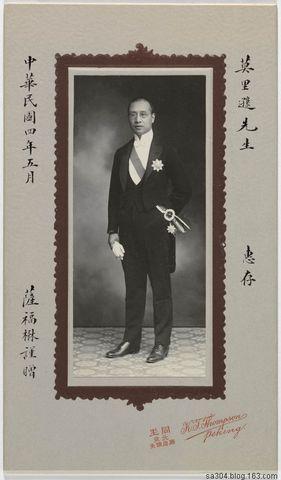 《莫理循眼里的近代中国》收有薩福楙照片 - 雁门薩氏家园 - 雁门薩氏家园