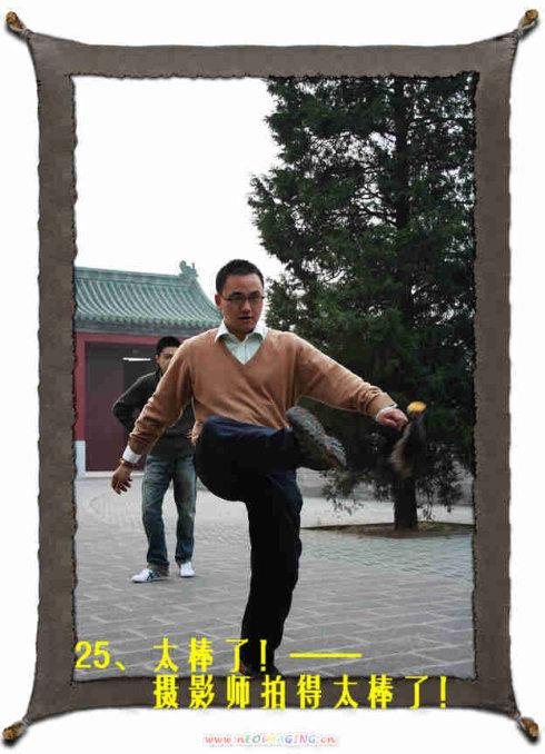 男女搭配,春游天坛!(之四) - 张小摩 - 张小摩的博客
