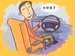 【引用】  图解:新手驾车操作指南 - HB - HB的博客