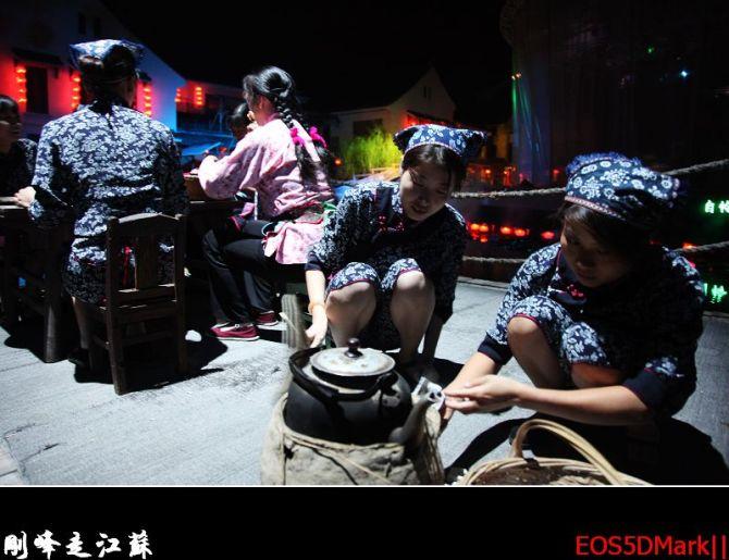 圆梦周庄 - 刚峰先生 - 天涯横呤