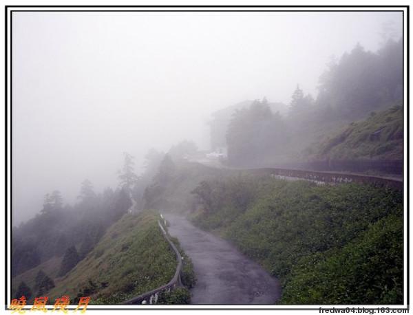 寶島後花園(三)東西橫貫公路 - 曉風殘月 - 曉風殘月