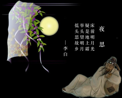 音画欣赏《古人吟月诗》 素材/网络 编制/雪劲松 - 雪劲松 - 雪劲松的博客
