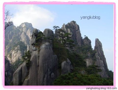 道教仙山三清山 - 杨柳 - 杨柳的博客
