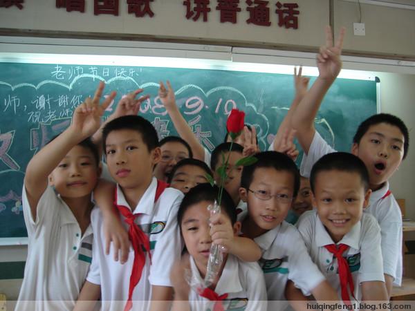 教师节有感 - 晚霞 - 中秋国庆喜相逢,举国上下齐欢畅
