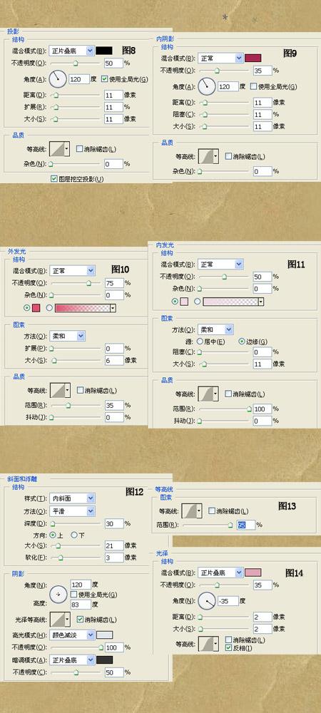 【PS教程】拼图动态签名制作 - f12lian - 缘份的天空