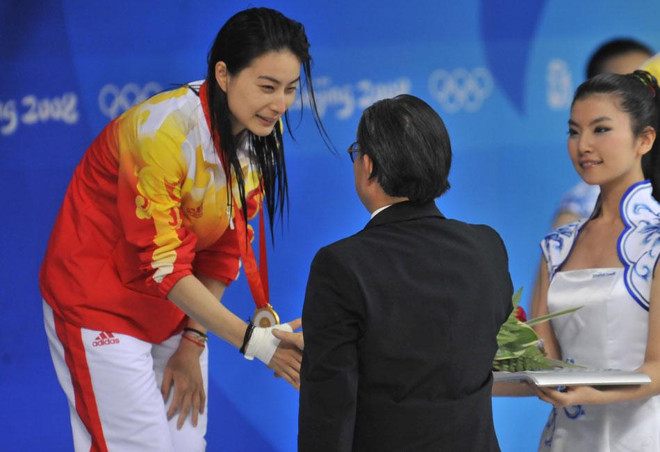 2008北京奥运会中国军团奖牌榜(照片) - 花猫的