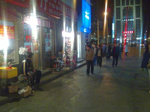 """智斗北京""""垃圾小店""""(图) - 徐铁人 - 徐铁人的博客"""