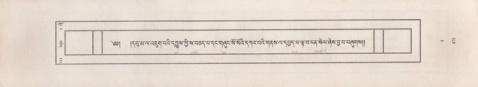 ◎康谢的一天18:【堪布才旦的中观课】含原创视频!★★★★★ - 喇嘛百宝箱 - 喇嘛百宝箱