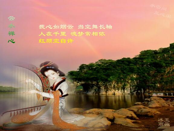 云水禅心(古筝曲) - 故乡情国际标准舞专辑           - 故乡情怀